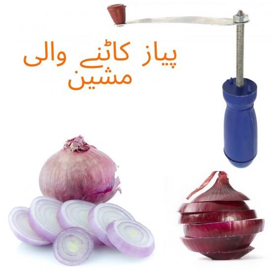 Spiral Slicer Potato Cutter Manual Onion Cutter Spiral Vegetable Cutter