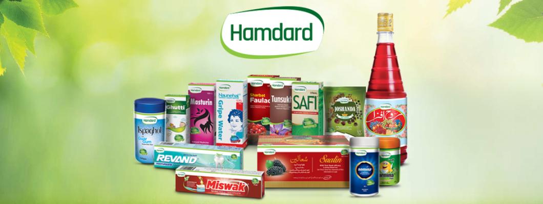 A Partnership Started with Hamdard Waqf Pakistan